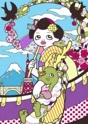 Madoka Takeshita