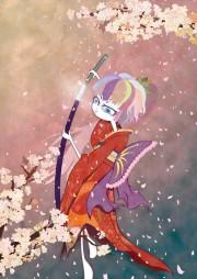 Izumi Akito