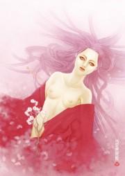 Kiriya Mori