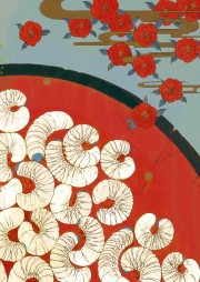 senjiro nakata